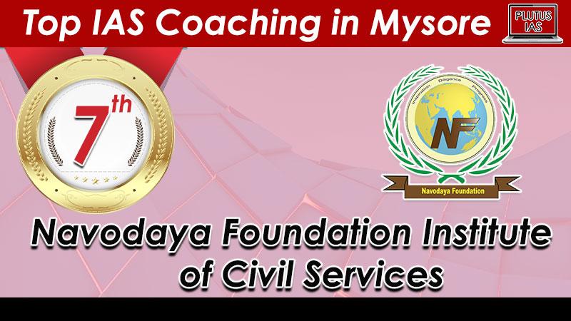 best ias coaching in mysore