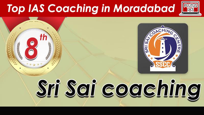 top ias coaching in moradabad
