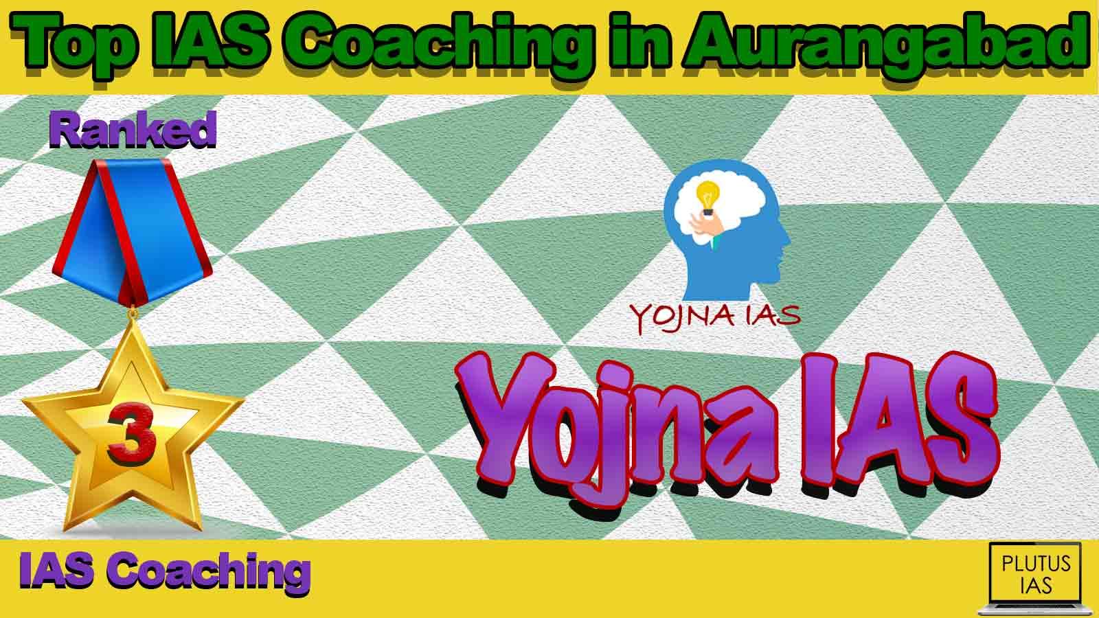 Best IAS Coaching in aurangabad