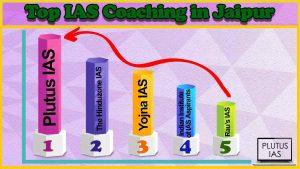 Best 10 IAS Coaching in Jaipur