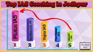 Best 10 IAS Coaching in Jodhpur