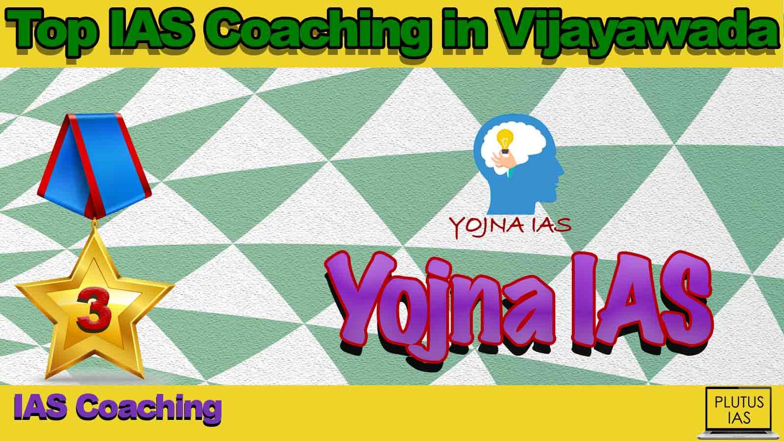 Best IAS Coaching in Vijayawada