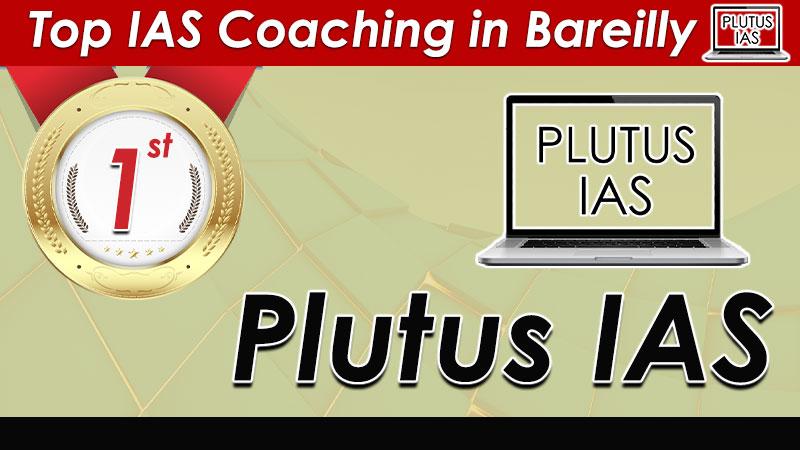 top ias coaching in bareilly