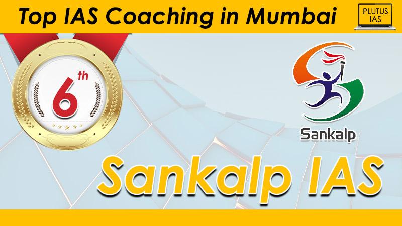 top ias coaching in mumbai
