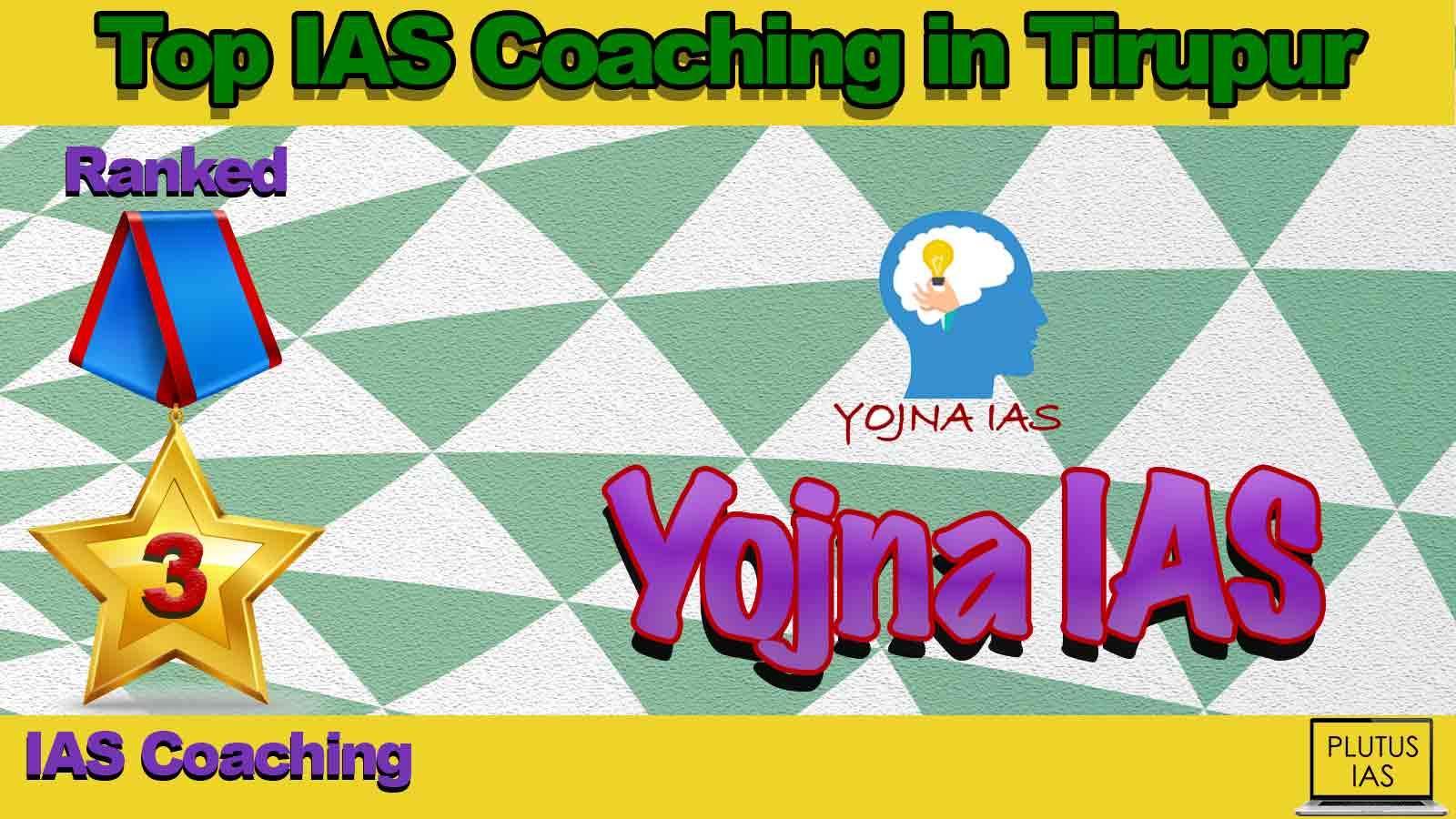 Top IAS Coaching in Tirupur