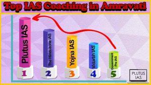 Top 10 IAS Coaching in Amravati
