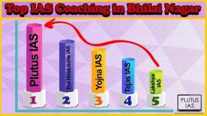 Best 10 IAS Coaching in Bhilai Nagar