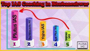 Top 10 IAS Coaching in Bhubaneswar