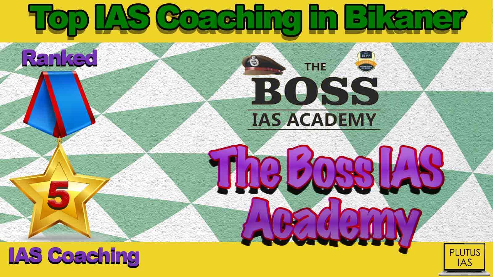 Top IAS Coaching in Bikaner