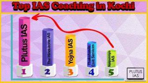 Best 10 IAS Coaching in Kochi