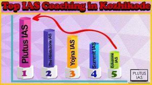 Best 10 IAS Coaching in Kozhikode