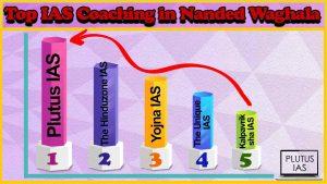 Best 10 IAS Coaching in Nanded Waghala