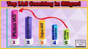 Best 10 IAS Coaching in Siliguri